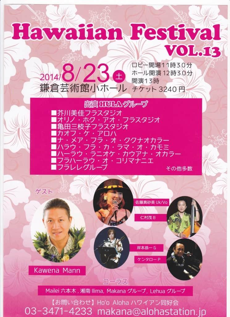 8月9日Hotel Nikko_0001
